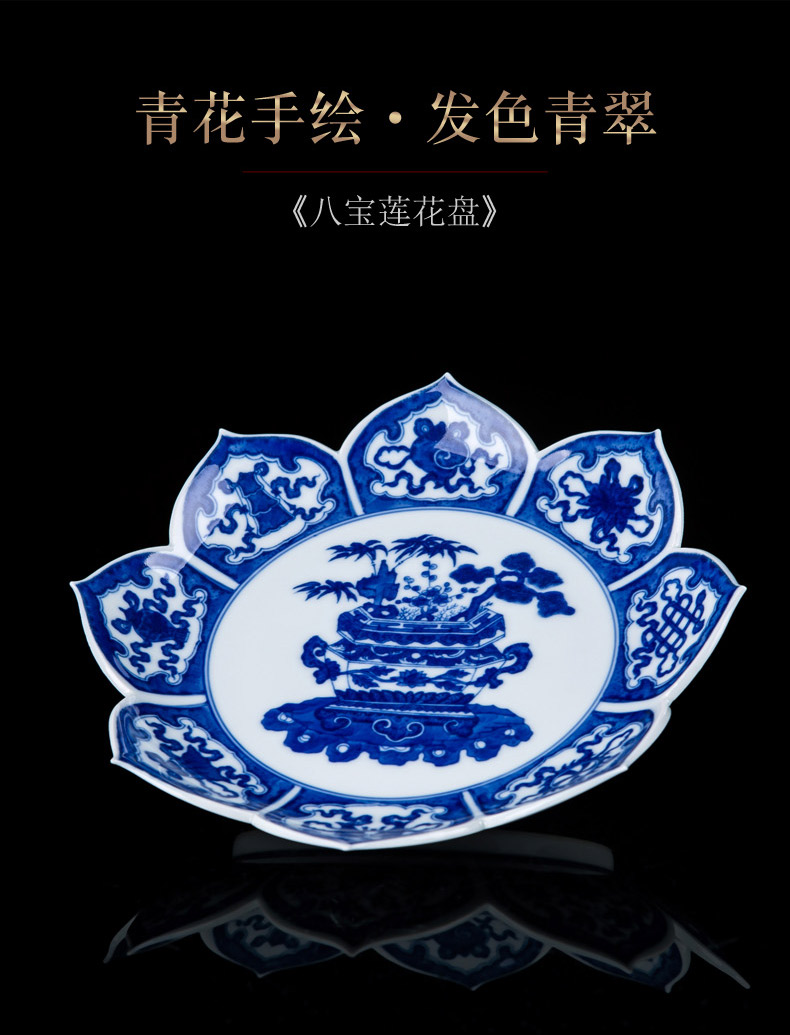 Jingdezhen ceramic antique blue and white place for plate of fruit bowl for buddhist hand - drawn plate decoration of Chinese style