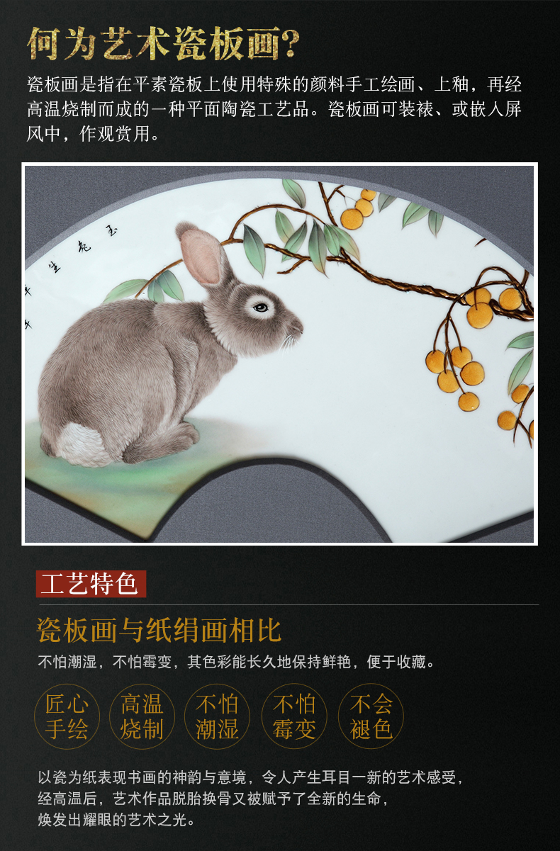 Jingdezhen porcelain plate painting masters yutu ZhengHui Chinese ceramic painting the living room a study bedroom adornment background