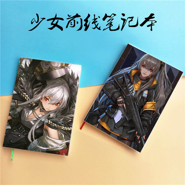 Two-dimensional anime game around the girl frontline star cocoon red peony poster cover rubber notebook notepad