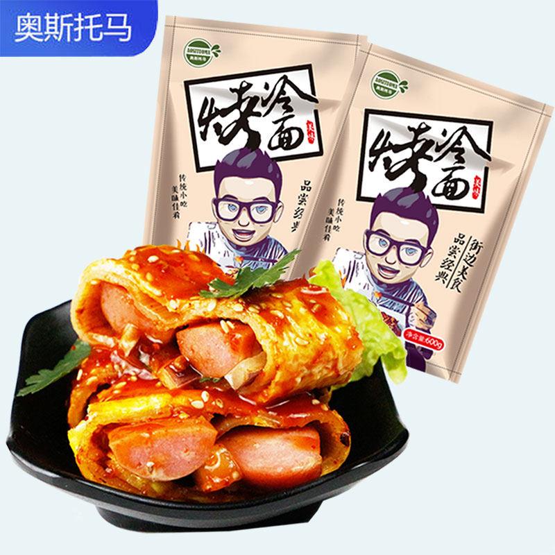 【李佳琦推荐】东北正宗烤冷面片美食
