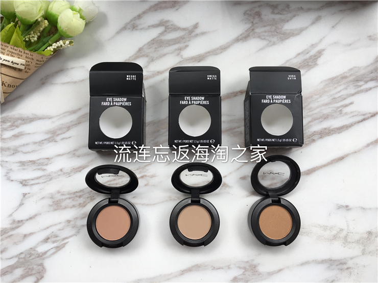 Usd 2413 Mac Charm Fashion Focus Monochrome Eye Shadow 1 5g Spot