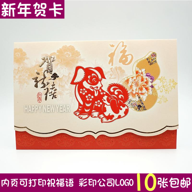 Usd 486 2018 tri fold light color calendar new year greeting cards 2018 tri fold light color calendar new year greeting cards creative business corporate client employee reheart Choice Image