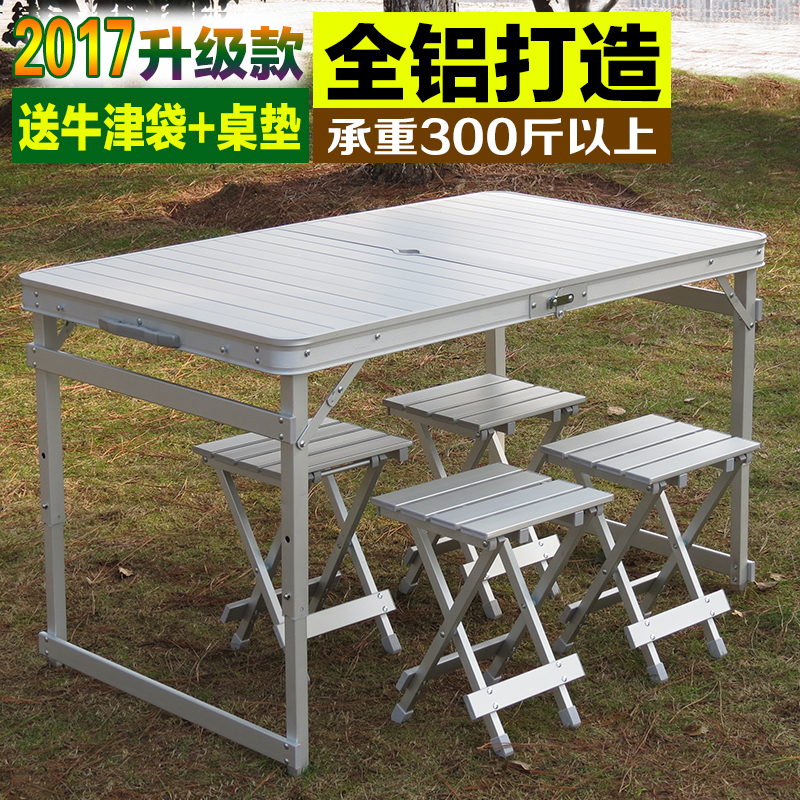 Full Aluminum alloy outdoor folding tables and chairs set portable picnic table BBQ table industry table & USD 110.61] Full Aluminum alloy outdoor folding tables and chairs ...