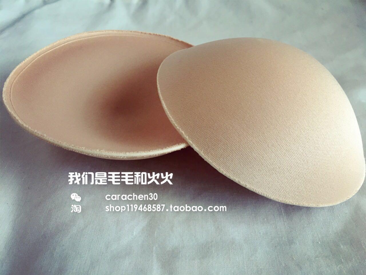 Губка грудь площадку нижнее белье вставить заменять грудь площадку йога лифчик подушка mail wd-053474