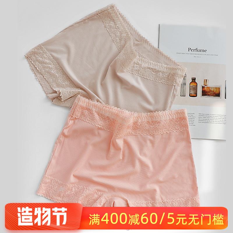 Quần lót ren an toàn một mảnh liền thân mỏng giữa eo dành cho phụ nữ chống chói, không cong, có thể mặc trần truồng, mặc hai trong một - Tam giác