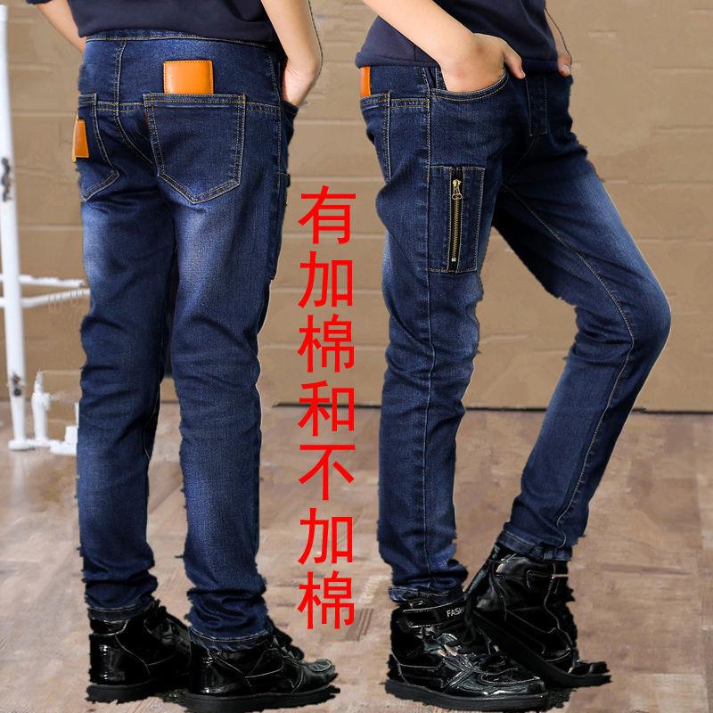 儿童冬装加绒加厚a儿童牛仔裤韩版5六6十8-10到12岁男童v儿童长裤子