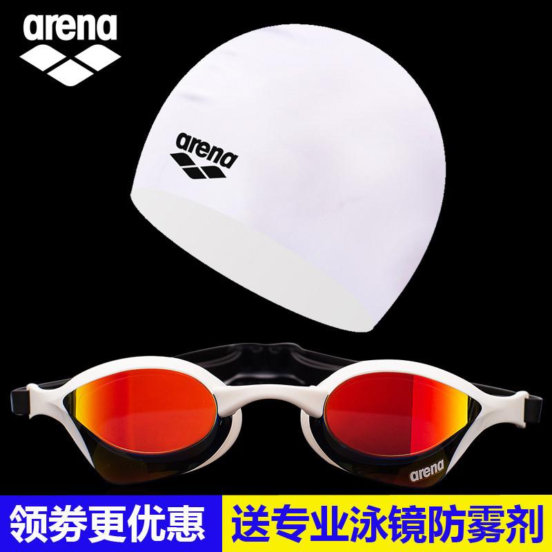 Arena阿瑞娜男女竞技防雾高清镀膜专业游泳比赛眼镜蛇进口镜泳镜