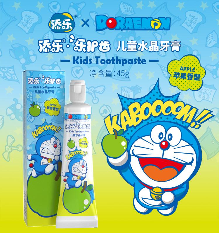 添乐哆啦A梦儿童牙膏怎么样?3~12岁儿童防蛀牙膏,含氟可吞咽