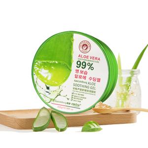 得鮮活泉正品蘆薈保濕凝膠補水保濕面膜膏面霜修護蘆薈膠護膚品
