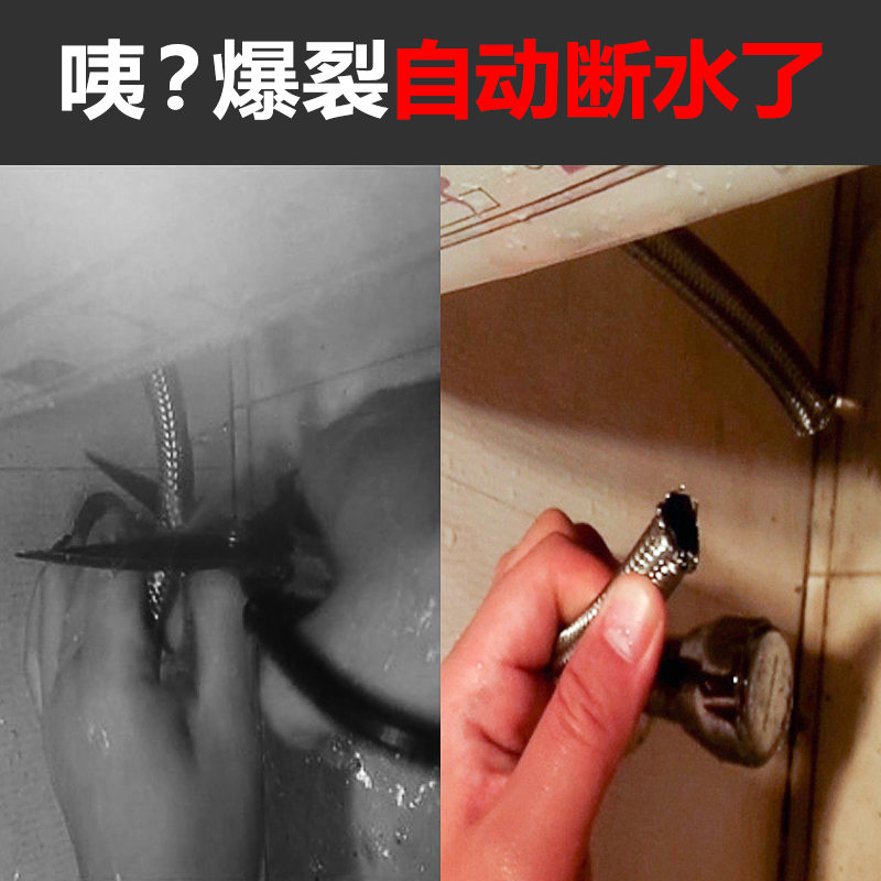 Submarine Kitchen Faucet High Pressure Inlet Hose Connecting Pipe