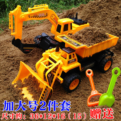 Large inertial engineering vehicle children's excavator forklift truck toy boy sliding dump truck excavator set