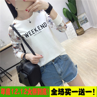 Long-sleeved t-shirt ladies loose bottoming shirt sweater autumn women's autumn clothes 2017 new wear Qiu Yi