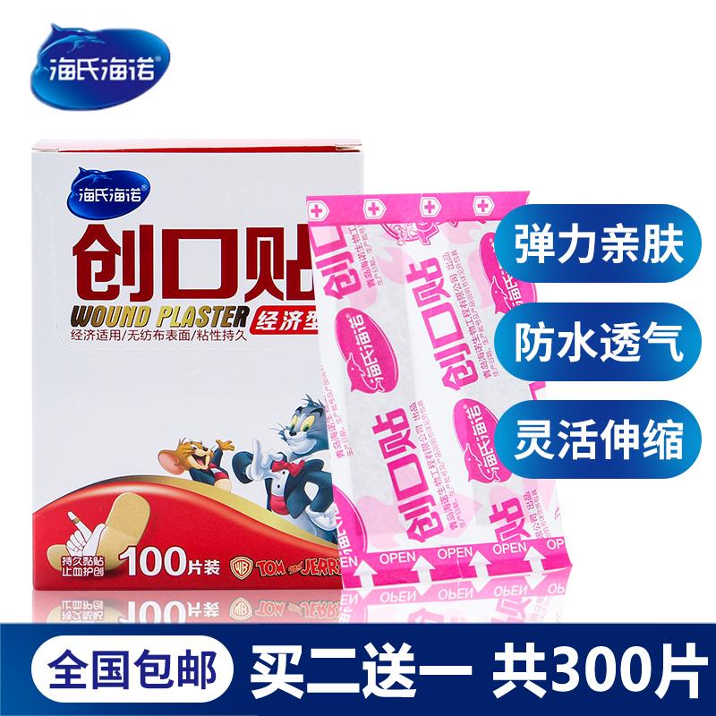 【Купите два в подарок 】Антифрикционная лента водонепроницаемый 100 таблеток эластичные воздухопроницаемый Гемостатические раны большие и милые
