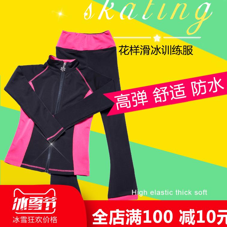 Скольжение лед одежда ребенок настроение скольжение лед одежда скольжение лед обучение брюки высокоэластичный водонепроницаемый воздухопроницаемый для взрослых обучение костюм