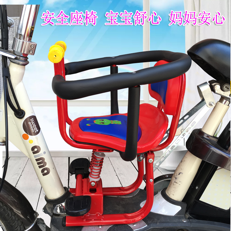 Electric Car Front Child Seat Bicycle Motorcycle Scooter Shock Absorber Baby