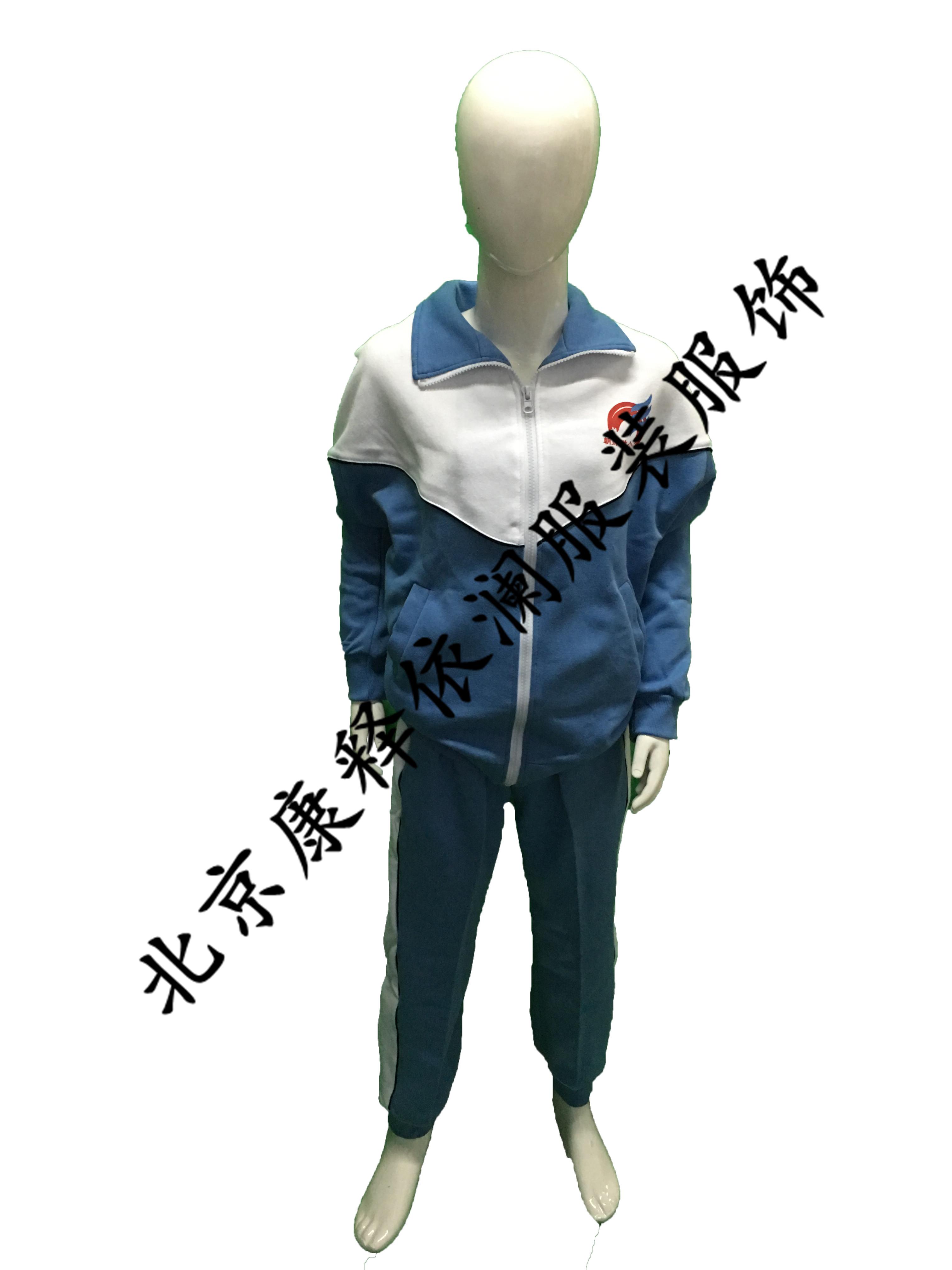 К модельние бопольнительно маленький осень движение одежда