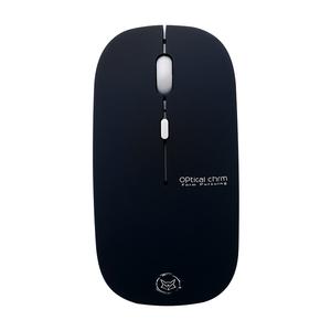 冰狐 Q3 可充电无线鼠标