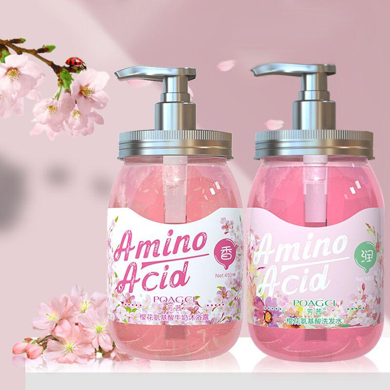 樱花氨基酸洗发水无硅油控油蓬松香味持久留香洗头发膏沐浴露套装