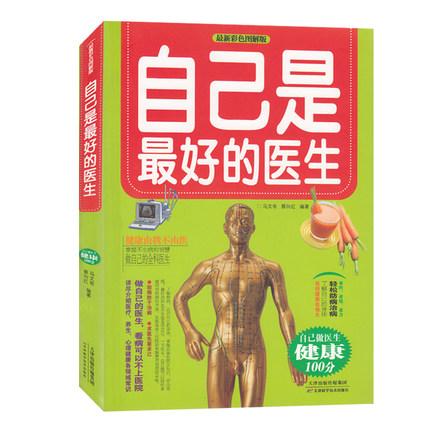 【8.2白菜价】福利,淘宝天猫白菜价商品汇总