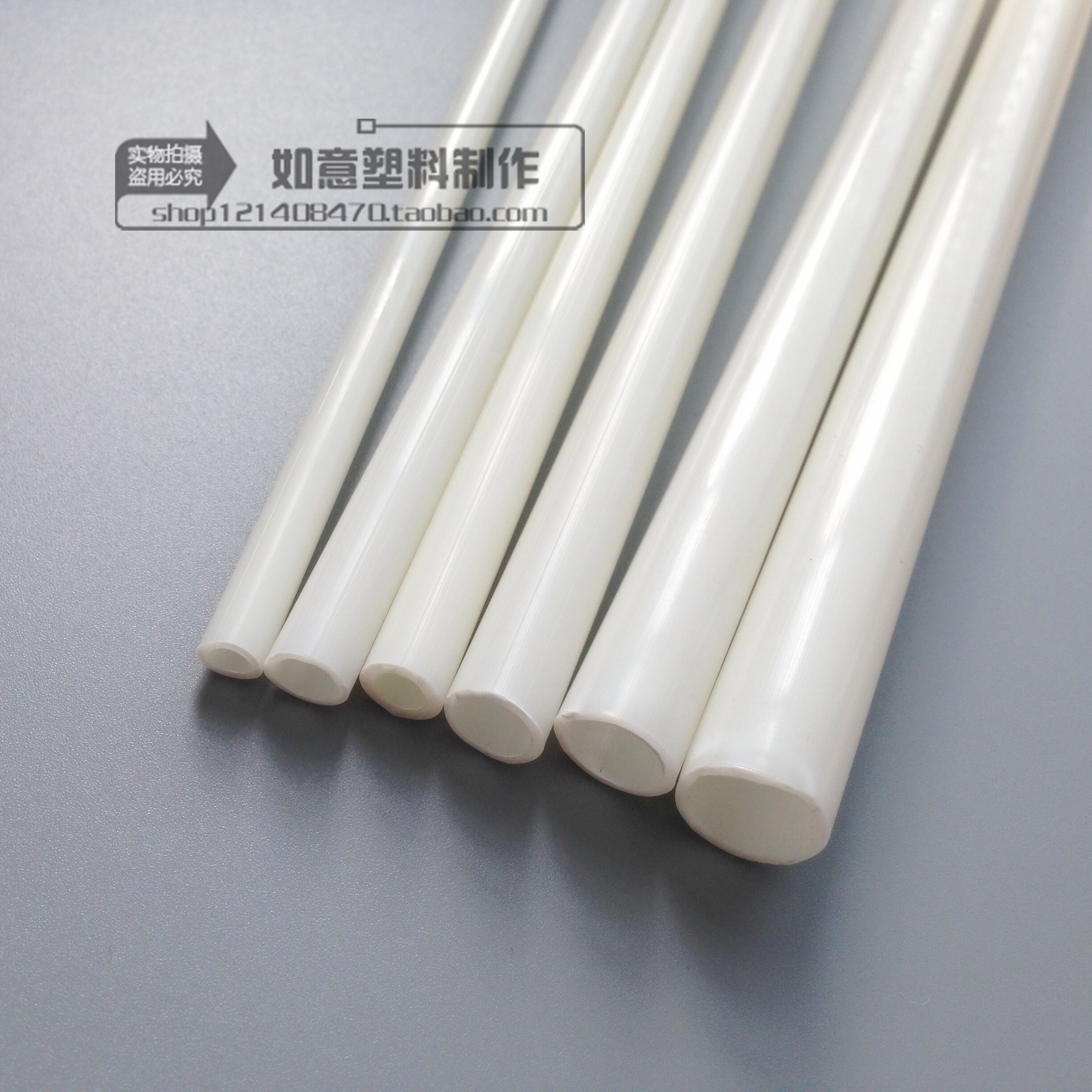 ABS pipe plastic pipe hard straight pipe outer diameter 5 6