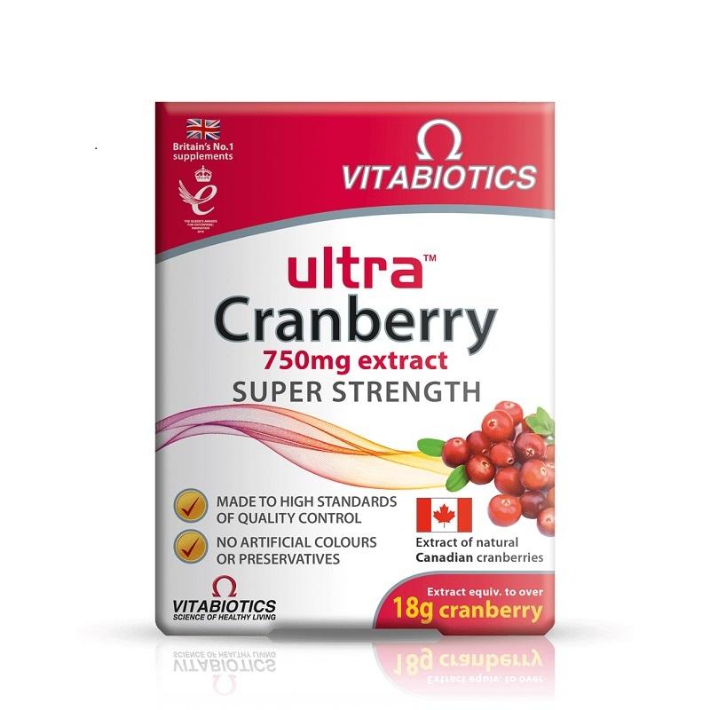 【薇塔贝尔】蔓越莓精华胶囊30粒