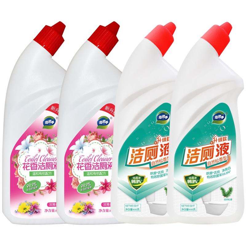 洁厕液净灵宝马桶清洁剂厕所除臭神器强力除垢去黄家用600ml*4瓶