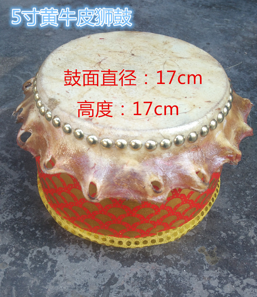 5-INCH YELLOW COW LION DRUM TO SEND DRUM STICK