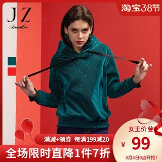 JUZUI/Anna Koo winter sweater women's trendy ins loose Korean style jacket long-sleeved fashion casual top