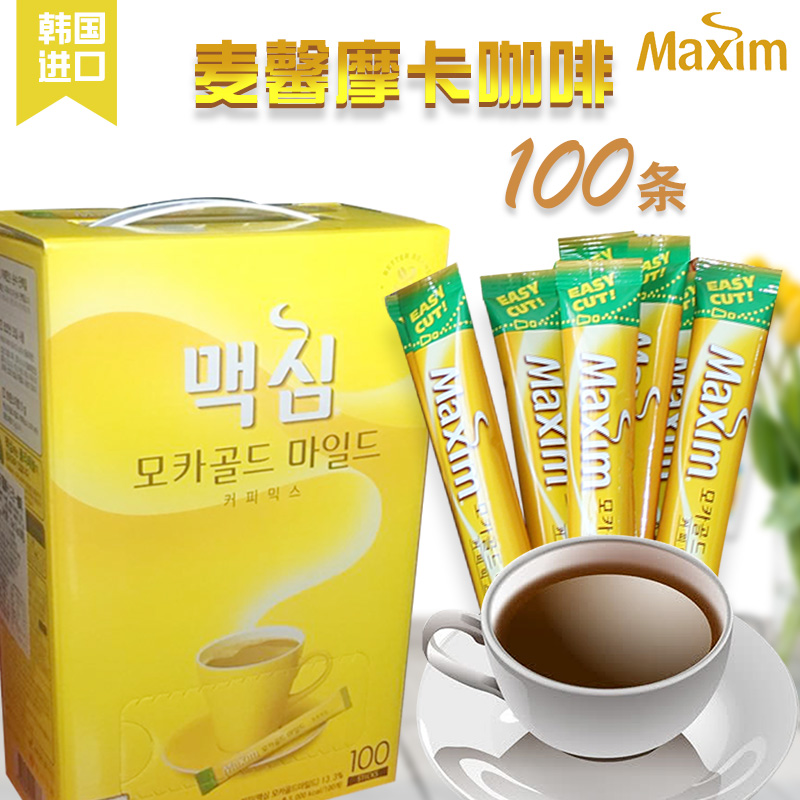 South Korea Imported Wheat Sweet Coffee Yellow Bag Mocha Three In One Instant 100 Bags