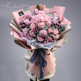 Guangzhou flower delivery city rose hydrangea platycodon mixed bouquet lover birthday order flower shop to send flowers to your door