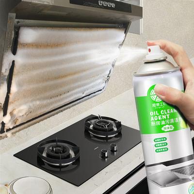 厨房清洁剂去油神器抽油烟机清洗剂泡沫强力去污重油污净除垢家用