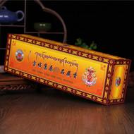 nhang vòng sạch Phật giáo Tây Tạng Nguồn cung cấp tự nhiên Tây Tạng Handmade Hương liệu Snowy Kangsang Hương thơm Tây Tạng nhang nụ