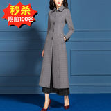 Double-sided cashmere coat coat Girls long section 2020 new spring and little plaid coat lady female 40 years old