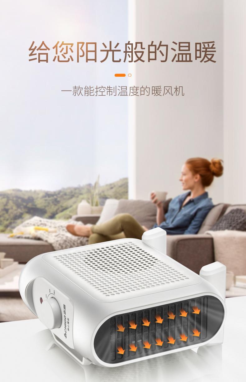 志高 办公室家用电暖器暖风机 券后44.9元