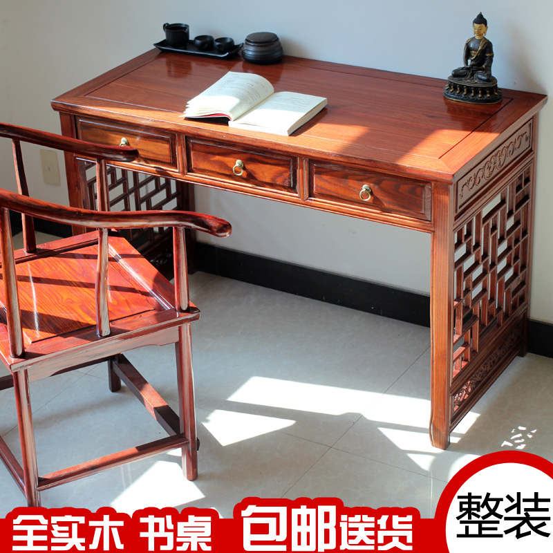 New Chinese Calligraphy Table Painting Pure Solid Wood Small Desk Elm Computer Office Tcm Hall
