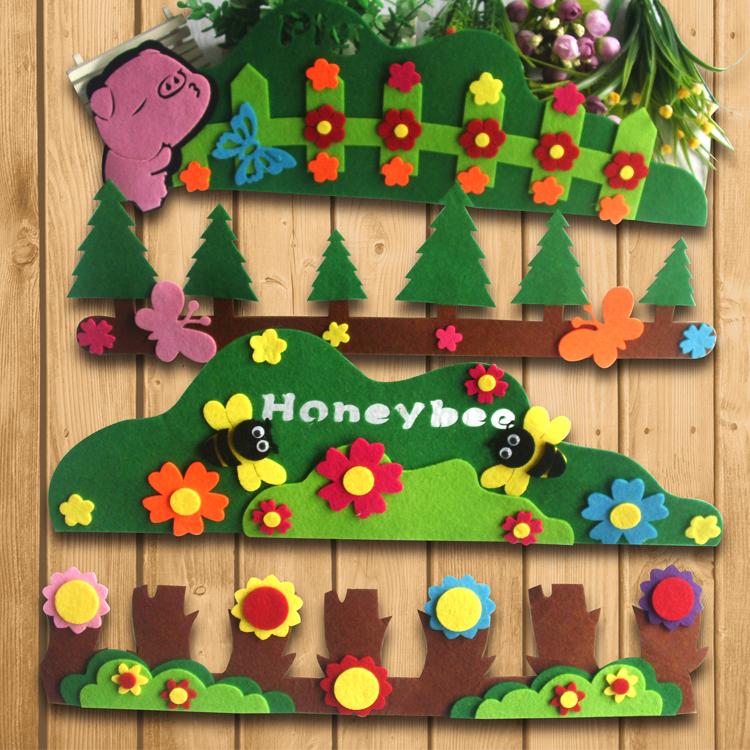 幼儿园小学教室墙面环境班级布置材料环创用品无纺布墙壁装饰栏杆图片