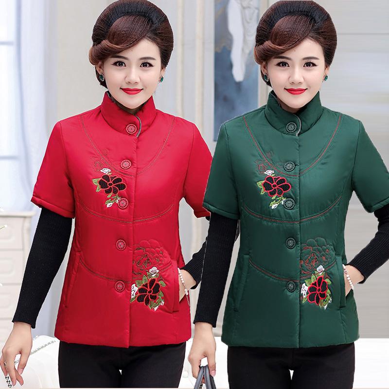Các bà mẹ trung niên và cao tuổi mặc vest mùa xuân và mùa thu và mùa đông mặc áo vest cotton cho phụ nữ trung niên áo khoác thêu tay nửa mới - Áo vest