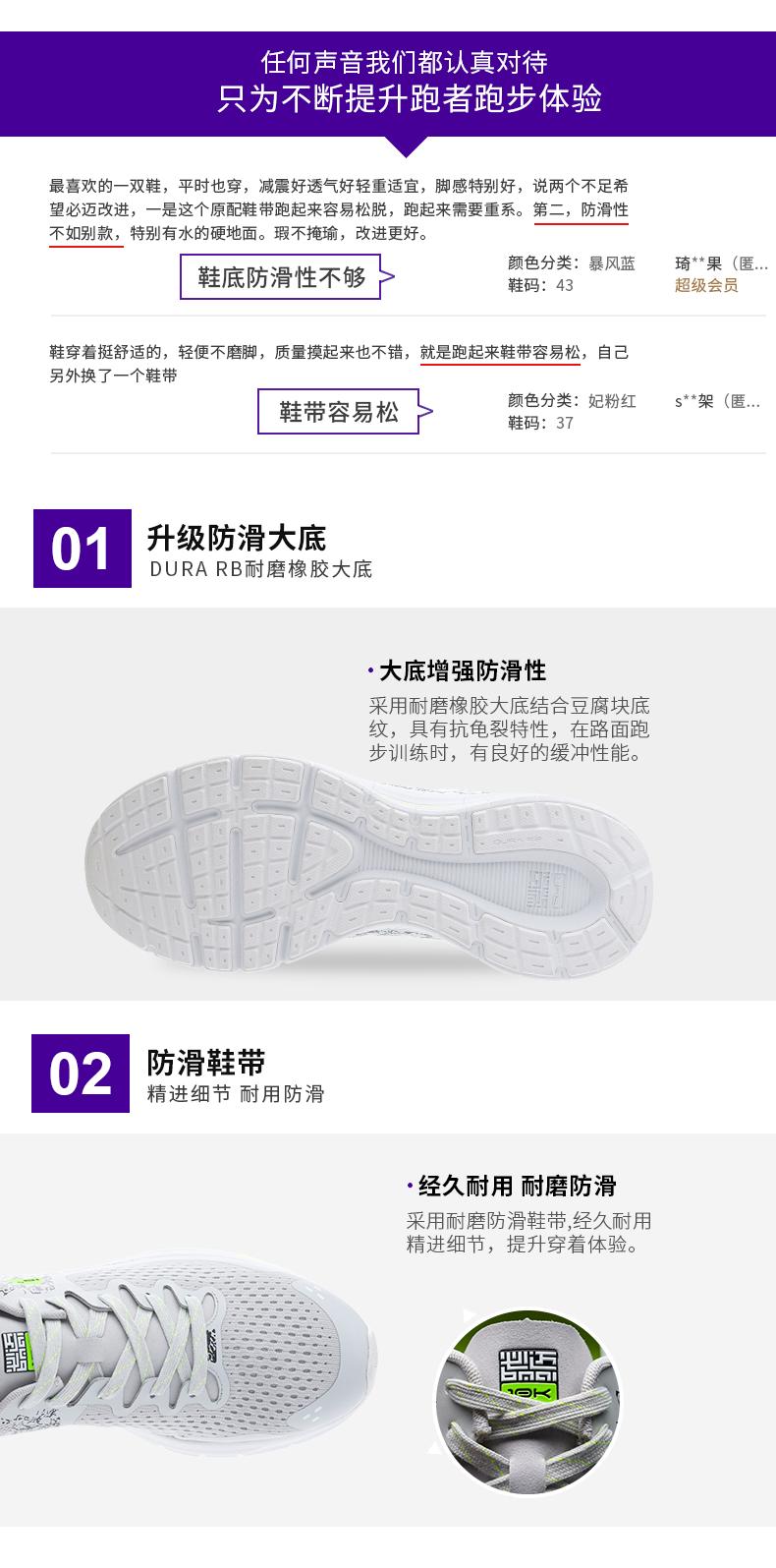 必迈 Mile 10k lite 新款裂变 10公里 女轻量缓震专业跑步鞋 图6