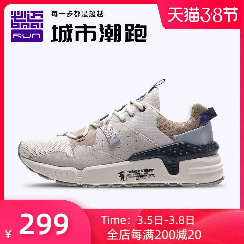 必迈 2020新款 Park7 兽痕v1 男女 时尚老爹鞋