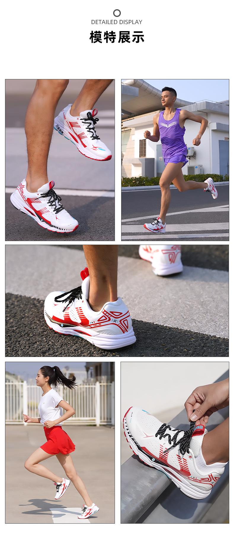 必迈 Mile 2021新品 42K Pro潜能 42公里专业马拉松缓震跑步鞋 图12
