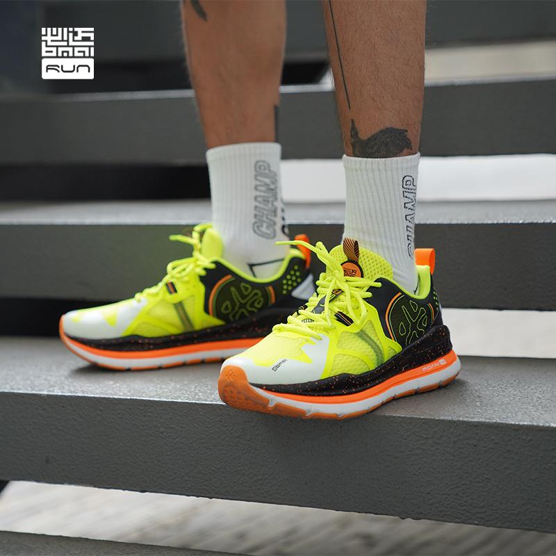 必迈Pace远征者2.0新款2020跑步运动鞋厚道轻便防滑耐磨跑鞋男女