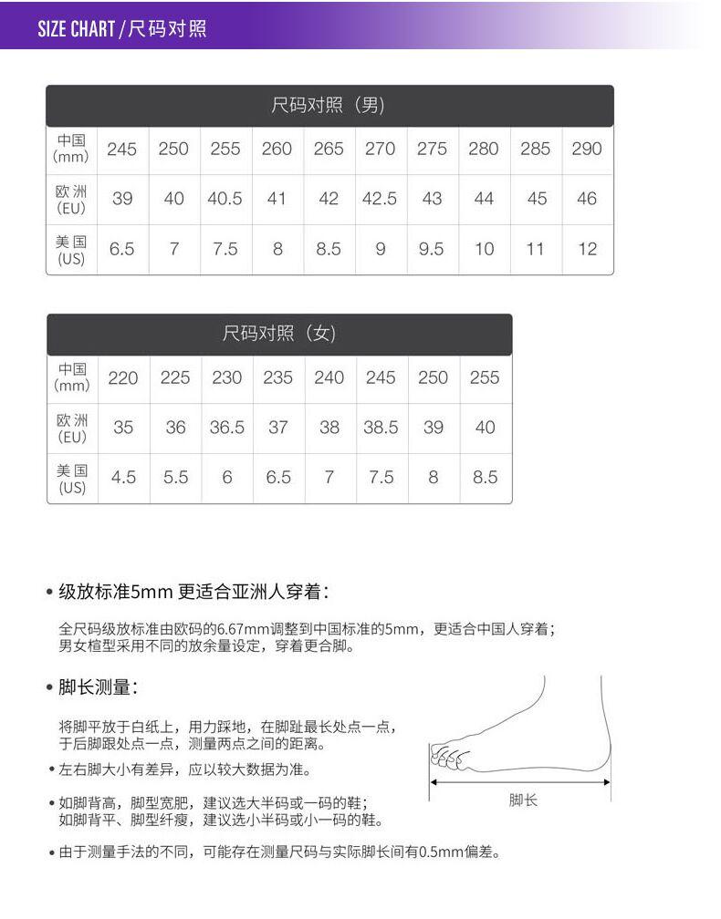 清仓41码 必迈 Mile 2021新品 42K Pro潜能 42公里专业马拉松缓震跑步鞋 图19