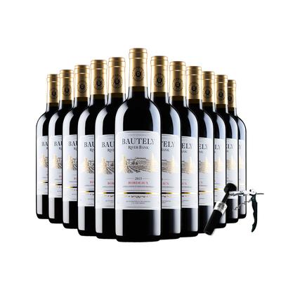 买1箱送1箱法国原瓶原装进口红酒14度干红葡萄酒正品整箱6支瓶装,免费领取40元淘宝优惠卷