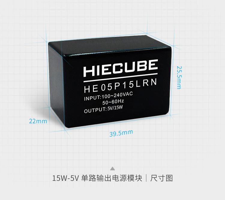 HE05P15LRN的尺寸