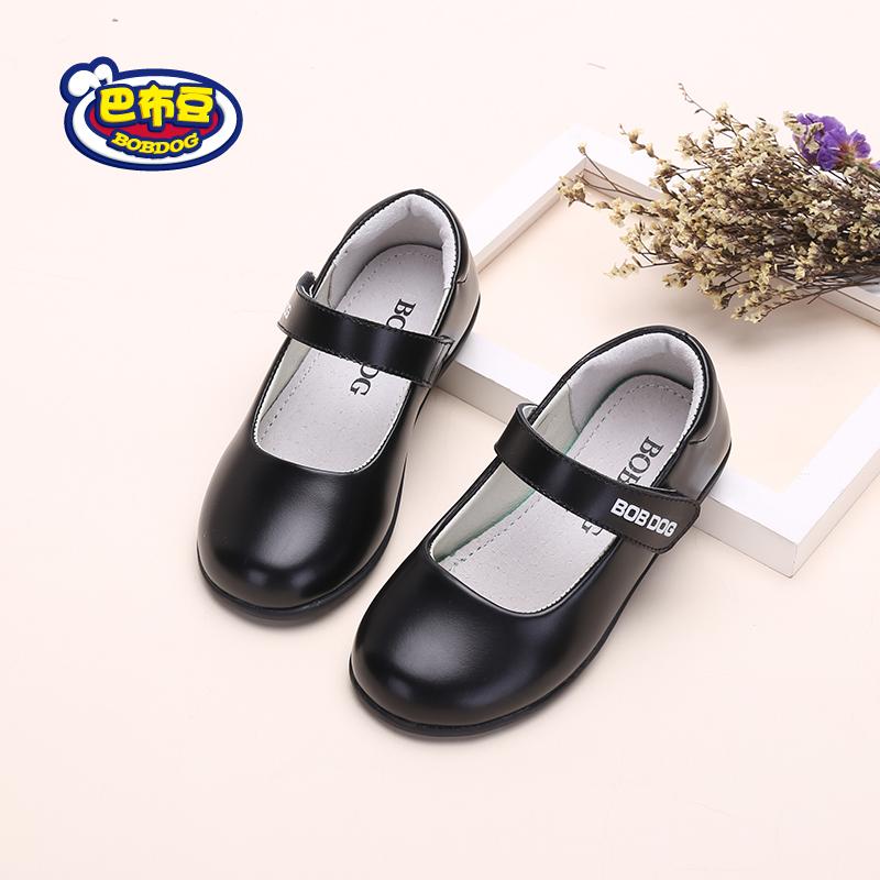 31女童32时尚33皮鞋34黑色35小学生演出鞋36儿童儿童防滑单鞋37码