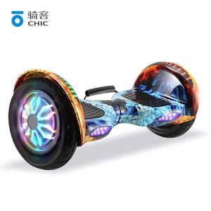 chic骑客智能电动车双轮平衡车儿童8-12成年代步车两轮学生11寸