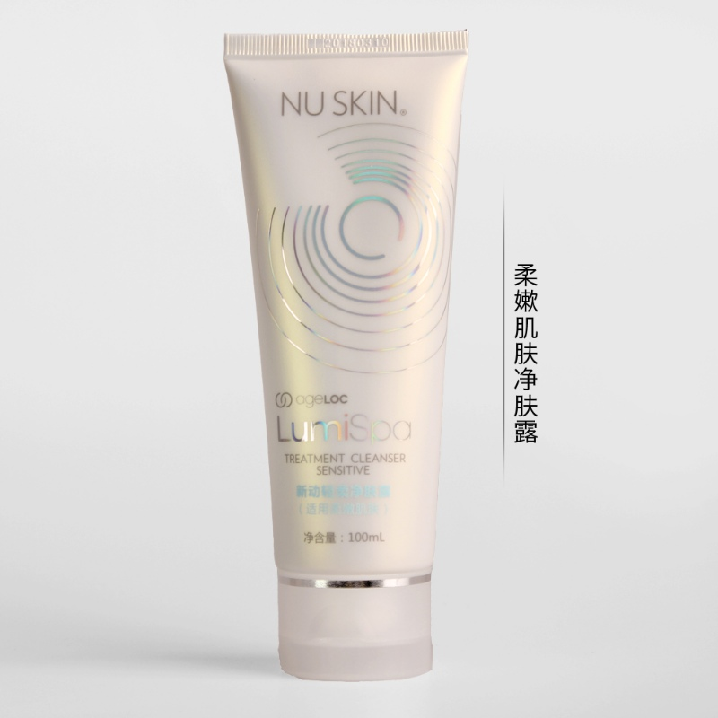 Chinese Cleansing Lotion For Soft Skin