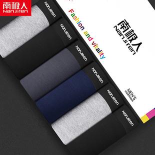 【南极人6条】男士纯棉内裤礼盒装
