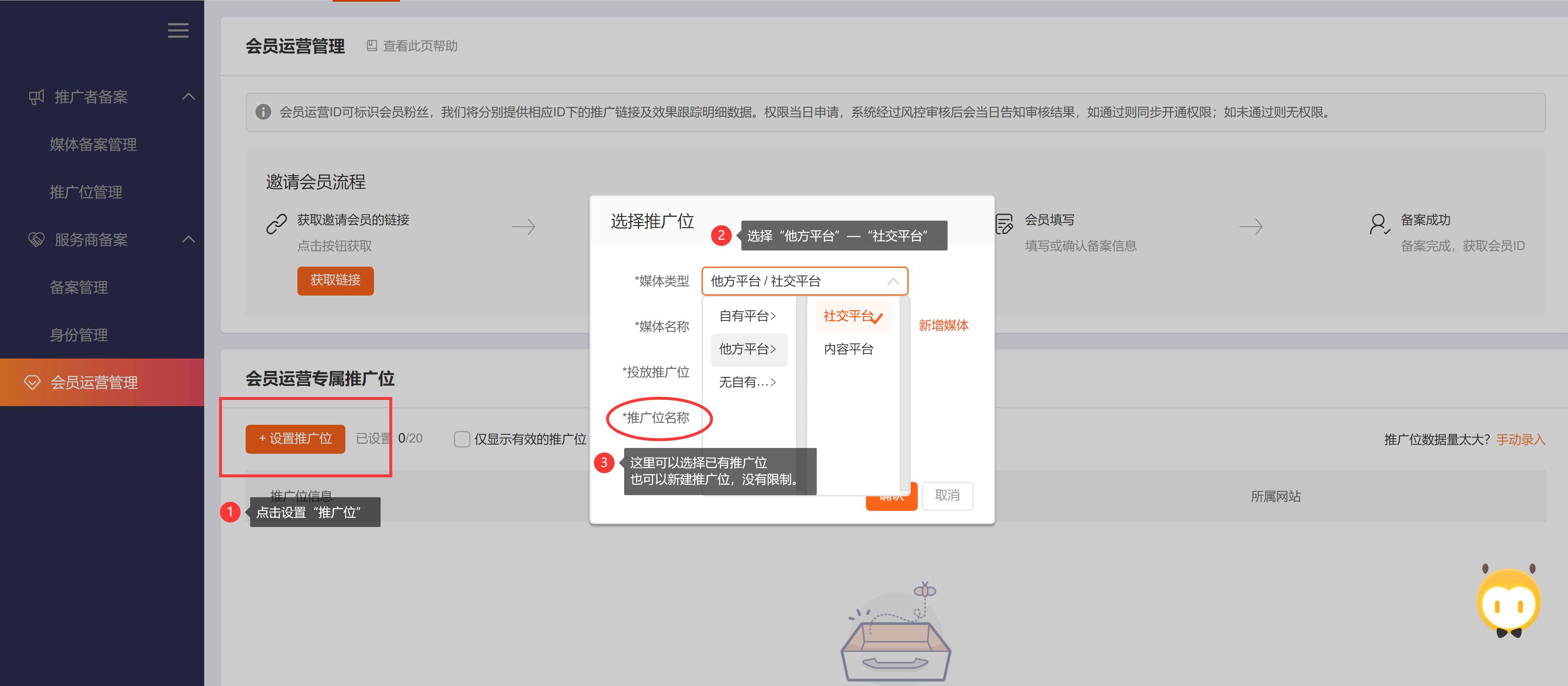 关于比价订单应对方法