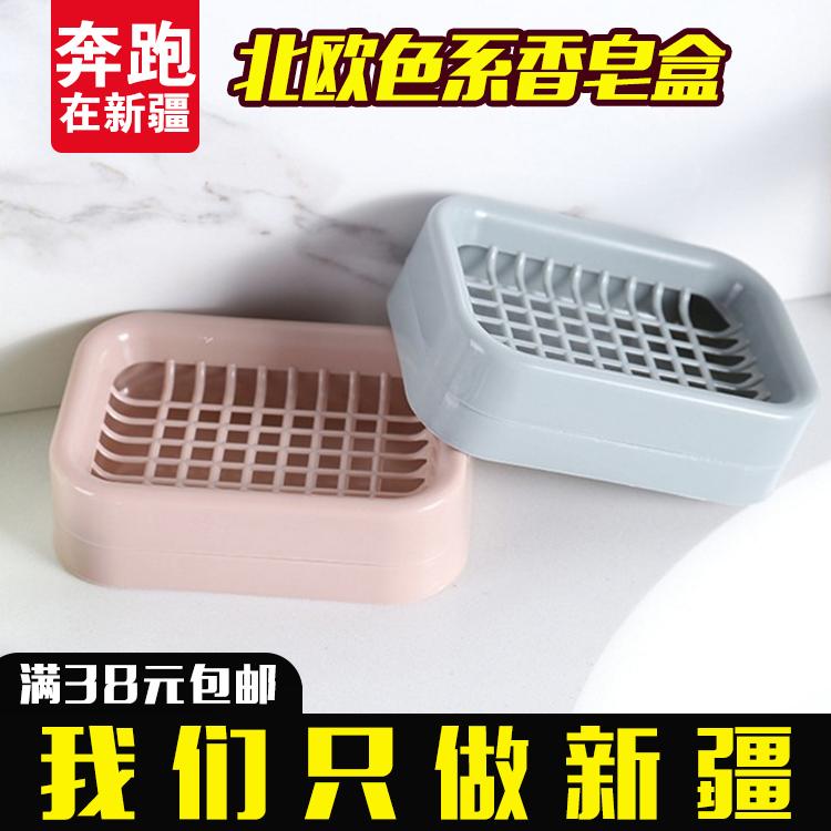塑料创意卫生间网格肥皂盒架香皂沥水托创意家用肥皂盒洗漱用品